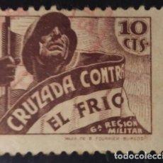 Sellos: GUERRA CIVIL, BENEFICENCIA. 1938, CRUZADA CONTRA EL FRÍO. 10 CTS. CASTAÑO ROJO (Nº 22 EDIFIL).. Lote 143130034