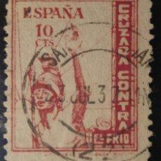 Sellos: GUERRA CIVIL, BENEFICENCIA. 1937, CRUZADA CONTRA EL FRÍO. 10 CTS. ROJO (Nº 10 EDIFIL).. Lote 143130126