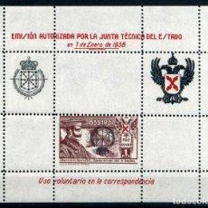 Sellos: ESPAÑA. GUERRA CIVIL. REQUETÉS. EX-COLECCIONES MONTSENY/ASTIZ. EDIFIL 109I,110I,111I SERIE COMPLETA. Lote 143143990