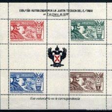 Sellos: ESPAÑA. GUERRA CIVIL. REQUETÉS. EX-COLECCIONES MONTSENY/ASTIZ. EDIFIL Nº112. Lote 143144082