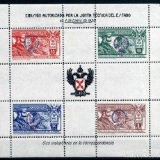 Sellos: ESPAÑA. GUERRA CIVIL. REQUETÉS. EX-COLECCIONES MONTSENY/ASTIZ. EDIFIL 113I,114I,115I,116I. COMPLETA. Lote 143145026
