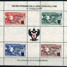 Sellos: ESPAÑA. GUERRA CIVIL. REQUETÉS. EX-COLECCIONES MONTSENY/ASTIZ. EDIFIL Nº117,118,119,120. COMPLETA. Lote 143145226