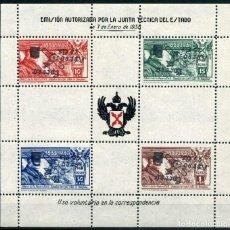 Sellos: ESPAÑA. GUERRA CIVIL. REQUETÉS. EX-COLECCIONES MONTSENY/ASTIZ. EDIFIL 117I,118I,119I,120I. COMPLETA. Lote 143145506