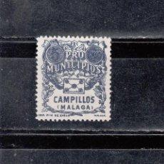 Sellos: CAMPILLOS. PRO-MUNICIPIOS. 5 CTS.. Lote 143196314