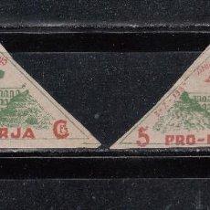 Sellos: PRO-NERJA. 2 SELLOS DE 5 CTS. CON Y SIN INSCRPCIONES LATERALES. Lote 143200746