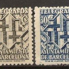 Sellos: BARCELONA EDIFIL 13/16* MH ESCUDO DE LA CIUDAD 1941 4 VALORES NL047. Lote 143247610