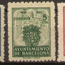 Sellos: BARCELONA EDIFIL 55/59* MH ESCUDO DE LA CIUDAD 1944 SERIE COMPLETA 1944 NL223. Lote 143248342