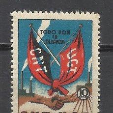 Sellos: Q547K-VIÑETA SELLO GUERRA CIVIL REPUBLICA CNT UGT TODO POR LA ALIANZA.NUEVO MNH** SPAIN CIVIL WAR.SP. Lote 143257542