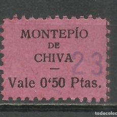 Sellos: 9057-AÑO 1931-1936 ESPAÑAGUERRA CIVIL SELLO CUOTA CHIVA VALENCIA REPUBLICA MONTEPIO 0,50 CENTIMOS,S. Lote 143271448