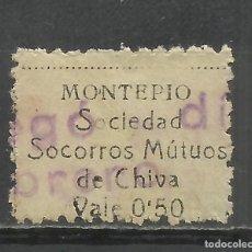 Sellos: 9055-AÑO 1931-1936 ESPAÑAGUERRA CIVIL SELLO CUOTA CHIVA VALENCIA REPUBLICA MONTEPIO 0,50 CENTIMOS,S. Lote 143271514