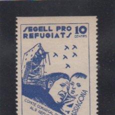 Sellos: TARRAGONA. EDIFIL 28 * SEGELL PRO REFUGIATS. Lote 143448986