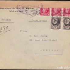 Sellos: 1936. GUERRA CIVIL. CIVIL WAR. MARBELLA A AMBERES. ESPECTACULAR FRANQUEO BICOLOR.. Lote 143565378