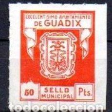 Sellos: GUADIX (GRANADA). MUN. 50 Y 100 PTAS. Lote 143599562