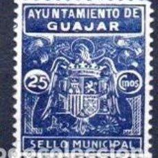Sellos: GUAJAR ALTO (GRANADA). MUN. 25CTS. Lote 143599702