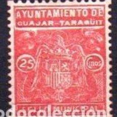 Sellos: GUAJAR-FARAGÜIT (GRANADA). MUN. 25CTS. Lote 143599862
