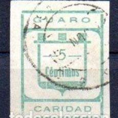 Sellos: GUARO (MÁLAGA). EDIFIL 3S. SIEN DENTAR. Lote 143600850