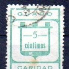 Sellos: GUARO (MÁLAGA). EDIFIL 3A. -C- MINÚSCULA. Lote 143601582
