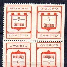 Sellos: GUARO (MÁLAGA). EDIFIL 2II + 2II EN BLOQUE DE 4 SELLOS. SIN DENTAR EN EL CENTRO. Lote 143603330