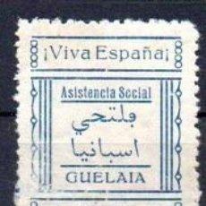 Sellos: GUELAIA (MARRUECOS). EDIFIL 1C. ¡VIVA ESPAÑA¡. Lote 143604474