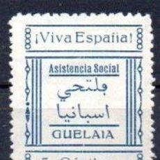 Sellos: GUELAIA (MARRUECOS). EDIFIL 1D. -ESPAIIA-. Lote 143604550
