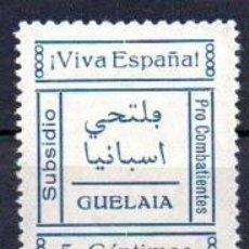 Sellos: GUELAIA (MARRUECOS). EDIFIL 2. Lote 143604590