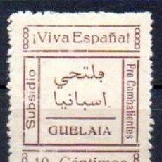 Sellos: GUELAIA (MARRUECOS). EDIFIL 3. Lote 143604646