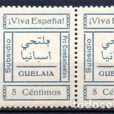 Sellos: GUELAIA (MARRUECOS). EDIFIL 2 + 2A EN PAREJA -PRO- + -PRC-. Lote 143604718