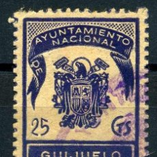 Sellos: GUIJUELO (SALAMANCA). MUN. 25CTS. Lote 143604874