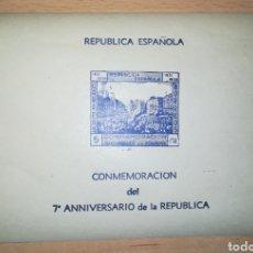 Sellos: ESPAÑA HOJA BLOQUE VIÑETA LOCAL 7º ANIVERSARIO DE LA REPÚBLICA. Lote 143650654