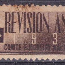 Sellos: VV2-GUERRA CIVIL VIÑETA REVISIÓN ANUAL 1938 ** SIN FIJASELLOS. Lote 143662886