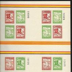 Sellos: VINEBRE (TARRAGONA). EDIFIL NUM. 55*. Lote 143695942