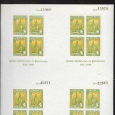 Sellos: VINEBRE (TARRAGONA) EDIFIL NUM. 75/77*. Lote 143702690