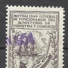 Sellos: Q547U-ANTIGUO SELLO FISCAL MUTUALIDAD DE FUNCIONARIOS DEL MINISTERIO DE COMERCIO BARCOS 1 PESETA GRA. Lote 143732354