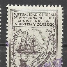 Sellos: Q547W-ANTIGUO SELLO FISCAL MUTUALIDAD DE FUNCIONARIOS DEL MINISTERIO DE COMERCIO BARCOS 1 PESETA GRA. Lote 143732426