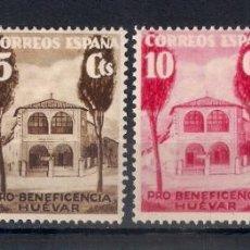 Sellos: 1936 - 1939 SPAIN LOCAL CIVIL WAR - HUEVAR - MH - 1/30. Lote 143746598