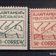 Sellos: 1936 - 1939 SPAIN LOCAL CIVIL WAR - MONTCADA I REIXAC - MNG - 1/31. Lote 143746794