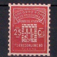 Sellos: 1936 - 1939 SPAIN LOCAL CIVIL WAR - TORREDONJIMENO - MNH - 1/31. Lote 143746966