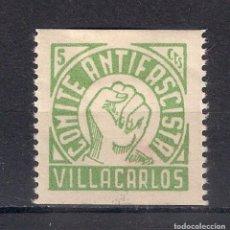 Sellos: 1936 - 1939 SPAIN LOCAL CIVIL WAR - VILLACARLOS - MH - 1/31. Lote 143747010