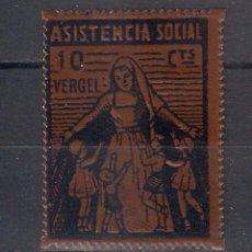 Sellos: 1936 - 1939 SPAIN LOCAL CIVIL WAR - VERGEL - MNH - 1/31. Lote 143747566