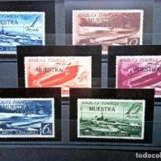 Sellos: ESPAÑA REPÚBLICA.AÑO 1938.CORREO SUBMARINO.. Lote 143768506