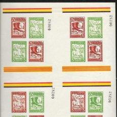 Sellos: VINEBRE (TARRAGONA) EDIFIL NUM. 54*. Lote 143785850