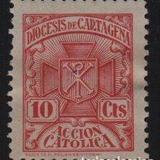 Sellos: CARTAGENA, 10 CTS,--ACCION CATOLICA-- VER FOTO. Lote 143835766