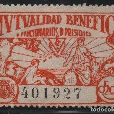 Sellos: MUTUALIDAD BENEFICA, 50 CTS. FUNCIONARIOS DE PRISIONES, VER FOTO. Lote 143836222