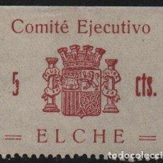 Sellos: ELCHE, 5 CTS. -COMITE EJECUTIVO-- SOFIMA Nº 1, VER FOTO. Lote 143836418