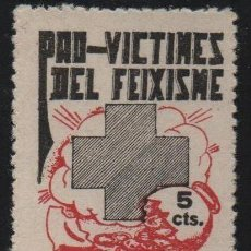 Sellos: PRO-VICTIMES DEL FEIXISME, 5 CTS, COOP. PAU Y JUSTICIA, VER FOTO. Lote 143836662