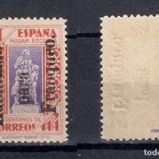 Sellos: ESPAÑA BENEFICENCIA ALTEA EDIFIL NE 13 NUEVO ** - 1/52. Lote 143854862