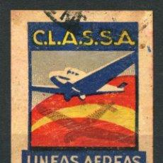 Sellos: VIÑETA C.L.A.S.S.A. LINEAS AÉREAS ESPAÑOLAS. ORIGINAL. FORMATO PEQUEÑO. USADA. Lote 144085810