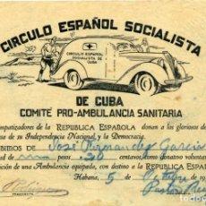 Sellos: DONATIVO DEL CIRCULO ESPAÑOL SOCIALISTA DE CUBA 1937 PARA ADQUISICIÓN DE AMBULANCIA. EDIFIL 2569A. Lote 144086438