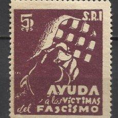 Sellos: 80-SELLO VIÑETA GUERRA CIVIL ESPAÑA SRI,SOCORRO ROJO INTERNACIONAL,AYUDA VICTIMAS DEL FASCISMO,NUEVO. Lote 144141398