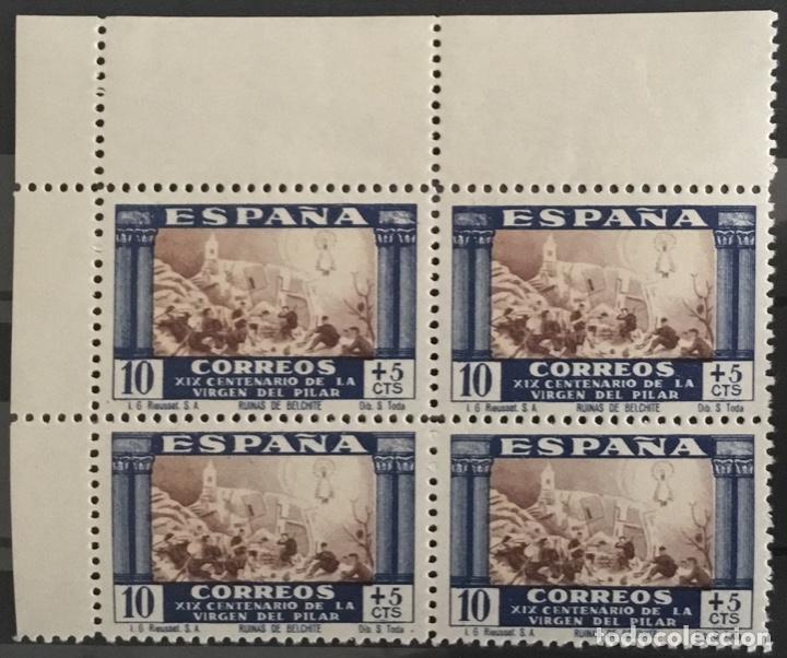 Sellos: 1940-ESPAÑA EDIFIL 889/903 MNH VIRGEN DEL PILAR - 889/03 BLOQUE DE 4 BORDE HOJA Y ESQUINA PLIEGO - Foto 6 - 144221574